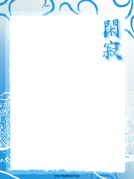 Asian printable borders for pictures